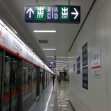 北京地铁房山线.jpg
