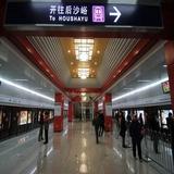 北京地铁顺义线.jpg